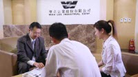 華立企業股份有限公司 【誠信|熱忱|尊重|傳承|創新】