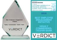 台新金控_台新國際商業銀行股份有限公司 【台新銀行榮獲2018年度『Timetric 5th Customer Experience In Financial Services Summit & Awards』】