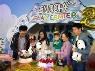 SNOOPY史努比親子樂園_親子堡股份有限公司 【SNOOPY生日Party】