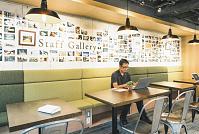 點點印_黑米數位股份有限公司 【自由工作區:我們有固定的位置,也歡迎搬著 Notebook,找一個喜歡的位子】