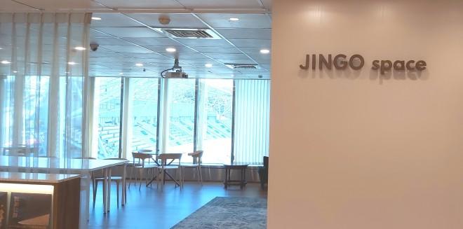 金革國際唱片股份有限公司 【JINGO space】