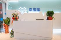 藍海樂活有限公司 【輕鬆自然的身心靈療癒空間,給你滿滿的正能量。】