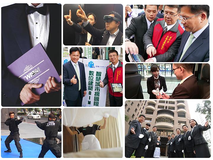 台灣國際物業_台灣國際公寓大廈管理維護有限公司 環境照
