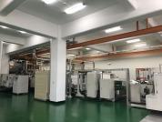 三芳化學工業股份有限公司 【整潔的工作場域】