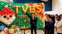 TVBS_聯利媒體股份有限公司 【聖誕愛無限點燈祈福】
