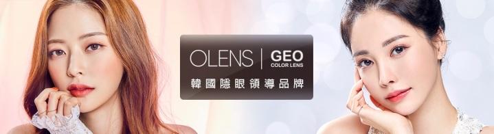 韓國OLENS總代理_吉優光學有限公司 - 企業形象