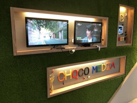LINE TV_巧克科技新媒體股份有限公司 環境照