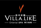 Villa.like_悅禾莊園股份有限公司