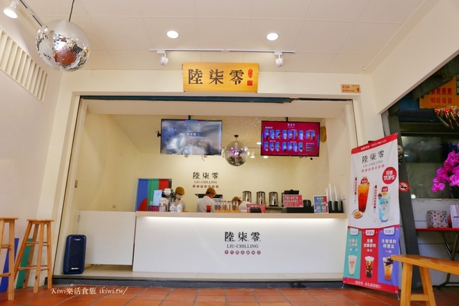 陸柒零年代飲品創始店_蒔宇國際有限公司 【門市實景】