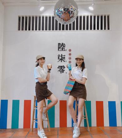 陸柒零年代飲品創始店_蒔宇國際有限公司 【門市拍照牆】