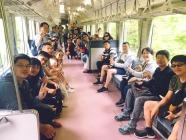 互盛股份有限公司 【RFG國際獎勵旅遊(2)】