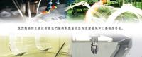 TOSOH QUARTZ  CO., LTD._東曹石英科技股份有限公司 【我們具備精湛的工藝技術】
