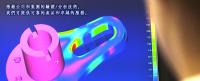 TOSOH QUARTZ  CO., LTD._東曹石英科技股份有限公司 【提供可靠卓越的產品服務】