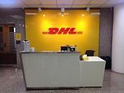 DHL_台灣敦豪供應鏈股份有限公司 【Reception】