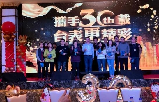 台灣表面黏著科技股份有限公司 環境照