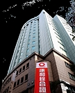 康和綜合證券股份有限公司 【康和證券集團大樓】