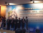富研智醫股份有限公司 【榮獲「PMI台灣專案管理標竿企業獎」及「專案管理最佳實務競賽」】