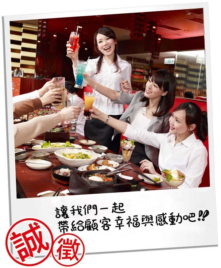 台灣和民餐飲股份有限公司 環境照