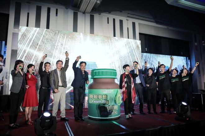 馬來西亞商白蘭氏三得利股份有限公司台灣分公司 【春酒】