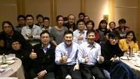 松雅集團_松樂科技服務有限公司 【一起與南部的同事們相聚】
