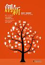 京城商業銀行股份有限公司 【創新--打造不一樣的銀行】