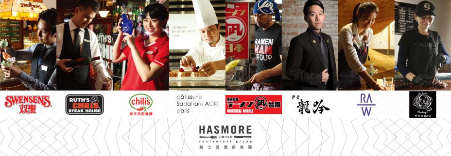 香港商赫士盟食品企業有限公司台北分公司 環境照