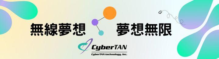 建漢科技股份有限公司 - 企業形象