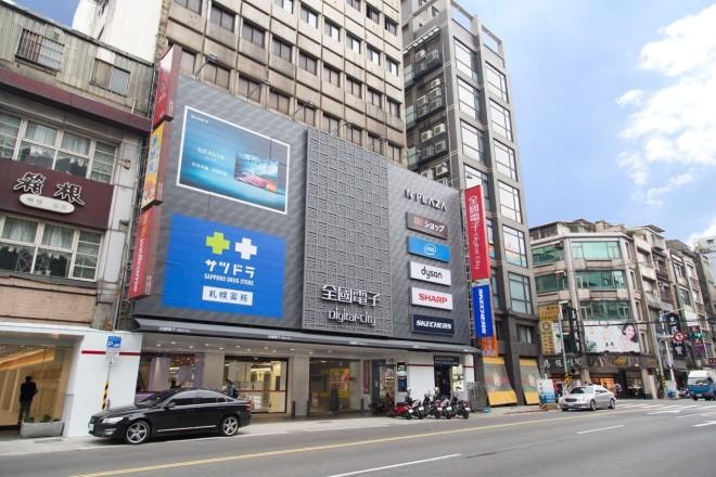 全國電子股份有限公司 【全國電子 Digital-City 基隆店】