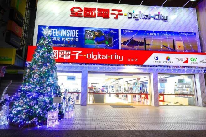 全國電子股份有限公司 【全國電子 Digital-City 台中公益店】