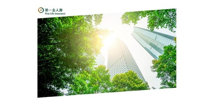 第一金人壽保險股份有限公司 環境照