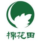 棉花田生機園地股份有限公司