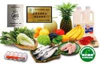 台灣楓康超市股份有限公司 【頂級品質管理,實施CAS、農藥殘留檢驗、防腐劑檢驗、磺胺劑/抗素素檢驗】