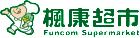 台灣楓康超市股份有限公司
