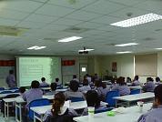 華通電腦股份有限公司 【重視員工教育訓練, 使員工於學習中成長並與公司共同進步!】