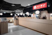 日商_台灣上都餐飲股份有限公司 【日本最大和食家庭餐廳連鎖品牌】
