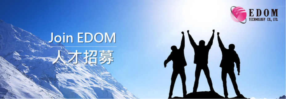 EDOM_益登科技股份有限公司 環境照