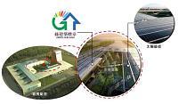 佳龍科技工程股份有限公司 【綠色建築興建紀錄—躍上國家地理頻道「偉大工程巡禮-數位金礦」專輯拍攝。】