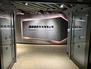 亞游資訊科技有限公司 環境照