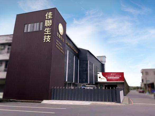 東方佳聯生物科技有限公司 【台南工廠坐落於佳里區】