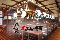 那波麗士股份有限公司 【●合點壽司歡迎您!●】
