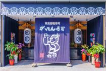 那波麗士股份有限公司 【●內湖1號店-店舖外觀●】