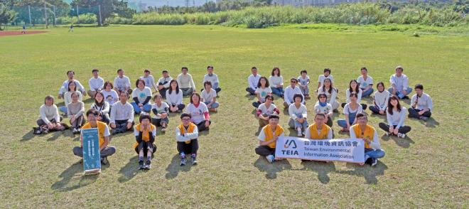 社團法人台灣環境資訊協會 環境照