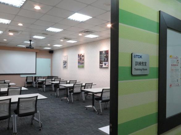 InvenSense Inc_應美盛股份有限公司 【多功能訓練教室】
