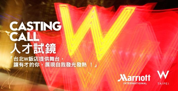 台北W飯店 - W TAIPEI_時代國際飯店股份有限公司 環境照