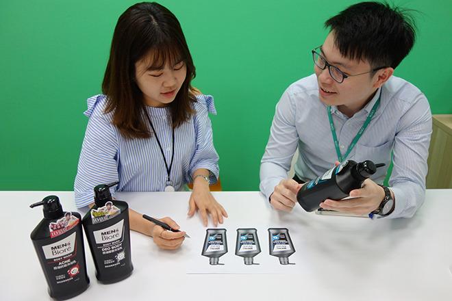 日商  花王(台灣)股份有限公司 環境照