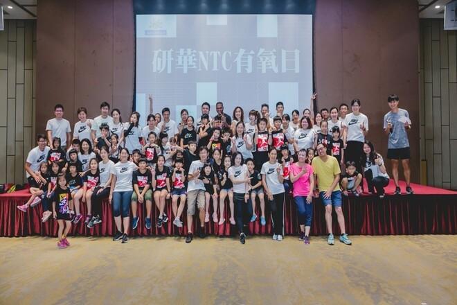 Advantech_研華股份有限公司 【研華社團有氧日】