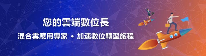 銓鍇國際股份有限公司 - 企業形象