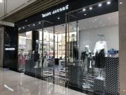 香港商俊思海外有限公司台灣分公司 【女性復古叛逆冷調風格 Marc Jacobs 】