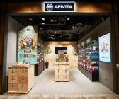 香港商俊思海外有限公司台灣分公司 【希臘天然保養品牌 Apivita】