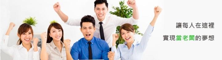 中壽保險代理人股份有限公司 - 企業形象